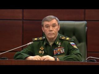 По решению Верховного Главнокомандующего МО РФ приступает к сокращению группировки ВС РФ в Сирии