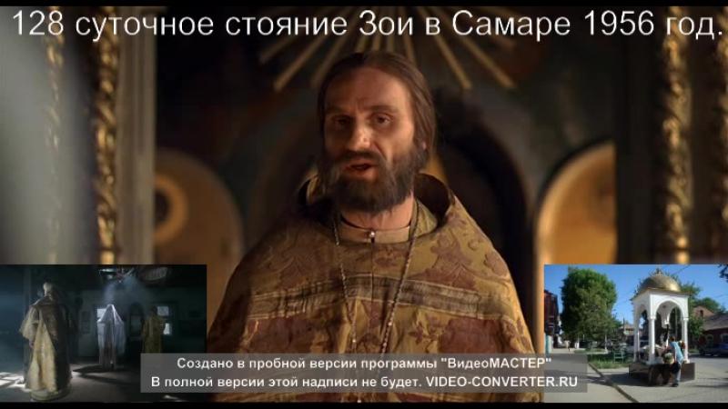 Chudo.2009.O.DVDRip.freetorrents.org.ua (Часть 9)