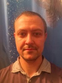 Василий Макагон