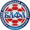 Брянская Любительская Футбольная Лига●blfl32.ru