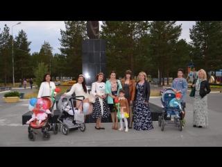 Международный Флешмоб Женственности!Г.Муравленко,Янао.1.08.2016