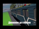 г.Воркута - ГПОУ