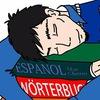 Я — переводчик