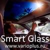 Электротонировка Smart Glass | Тюнинг | Авто