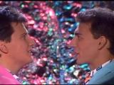 Debut de Soiree - Nuit de folie (1989)