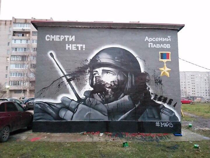 Украинские Силы спецопераций запустили свой собственный сайт - Цензор.НЕТ 8619