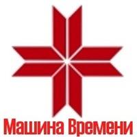 Логотип Машина Времени Четырёх Стихий