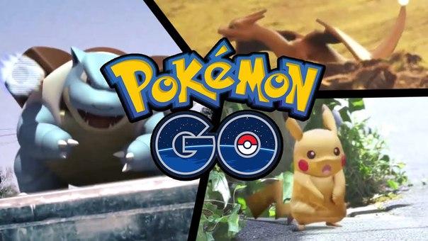 Так о чем же столь громкий Pokémon GO?
