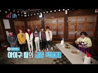 [FULL] 160529 NCT Life in Seoul Ep.4