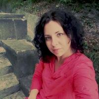 Екатерина Чепуркина