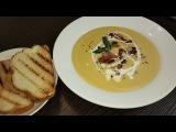 Крем суп из тыквы с шалфеем и беконом