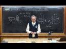 Урок 283 Вихревое электрическое поле