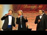 Евгений Южин дает мастер класс молодым тенорам Романсиады-2013