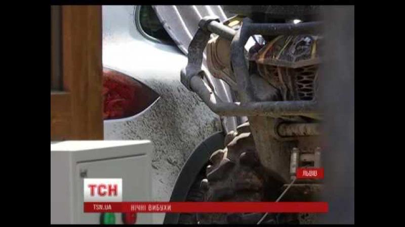 У Львові кинули гранати на подвір'я екс-«регіонала» й керівника охоронної фірми