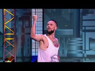 Танцы: Константин Морозов (Aram Mp3 - Not Alone) (сезон 3, серия 6)