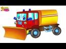 Мультики о машинках - развивающее видео про виды транспорта для детей.