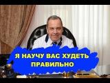 Диетолог N1 Алексей Ковальков проводит крутой семинар на форуме TOP WOMAN