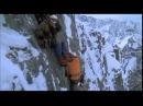 Ария - Бивни черных скал Вертикальный предел