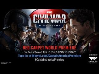 Видео с мировой премьеры Первый мститель: Противостояние Marvel's Captain America: Civil War Red Carpet Premiere