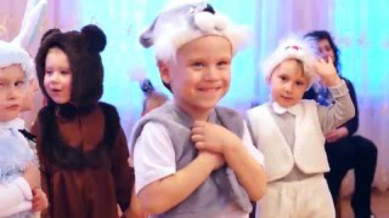 Танец шоколадных медвежат и сахарных зайчат.