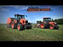 Kubota Tractor Show 2016 Pokaz w Józefkowie ☆ Polsad Kutno ㋡ MafiaSolec