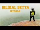 Bilikal Rangaswamy Betta | Offroad and foggy adventure