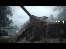 World of Tanks Cinematic Trailer 2016 0 9 15