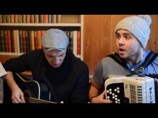 Трое парней играет и поет Баян гитара - кавер на песню дожди