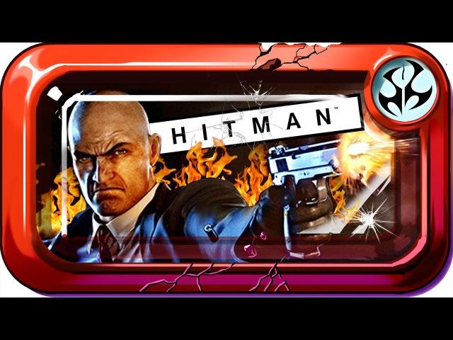 HITMAN -