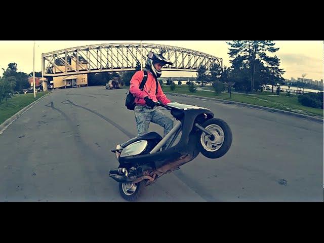 Крутой Стант на Скутере. Yamaha JOG / Yamaha BWS