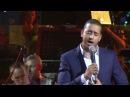Я люблю тебя до слез Roberto Kel Torres Андрей Балин оркестр