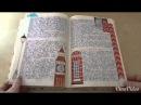 Мой личный дневник 3 (часть 2)