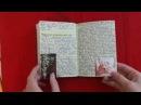 Мой личный дневник 5 ( 3 часть ) ЗАКОНЧЕН