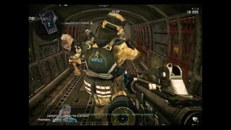 Aim Warface RandomHack 6in1