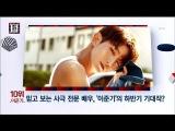 20160829 tvN [명단공개 2016] 2016 하반기 흥행 꽃길 예약한 초특급 심쿵스타 10위 이준기 Lee Joongi イ