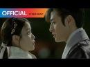달의 연인 보보경심 려 OST Part 2 로꼬 펀치 Loco Punch Say Yes MV