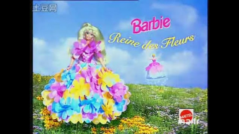 1996 Blossom Beauty Barbie - Doll Commercial [ina.fr]