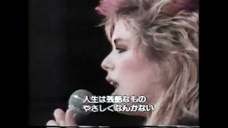 Kim Wilde Kids In America Live 198X Japanese TV