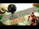 HORI RAP 4 аркадный автомат для PS4 у вас дома