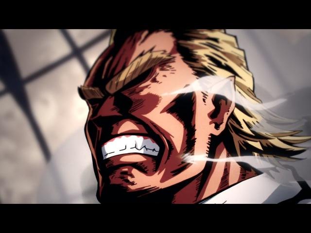 Boku no Hero Academia 「AMV」- Heroes vs Villains - One Breath Away