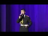 Вице-сержант Артур МАКАРЕВИЧ - Снегири
