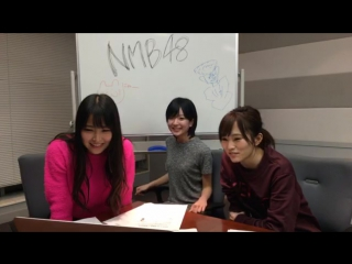 161026 SHOWROOM Pre All Night Nippon (NMB48)