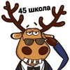 Подслушано №45 Киров