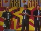 КВН 1989 второй полуфинал УПИ(Свердловск) - ТашПИ(Ташкент)