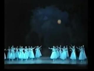 Мирта и виллисы. Виктория Терешкина в балете Жизель А.Адана