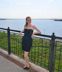 Екатерина Лысина