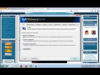 Удалить вирус с компьютера, 100% рабочий способ