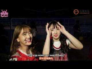 · Рус.саб · 160715 · Закулисье OH MY GIRL и Twice на SBS MTV The Show ·