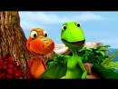 Поезд динозавров мультфильмы для детей