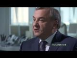 Интервью главы МЧС России телеканалу НТВ 05.06.2016